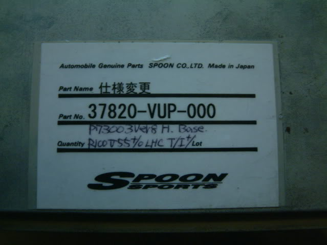 2b53b6d70e8c3f4a823516b9a97dafb8  JDM Type-r Tuck, Air Conditioning and Power Steering Removal